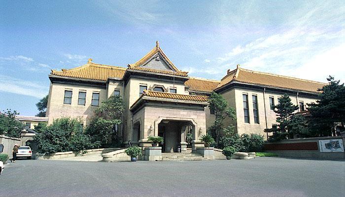 Le palais impérial de Chang Chun