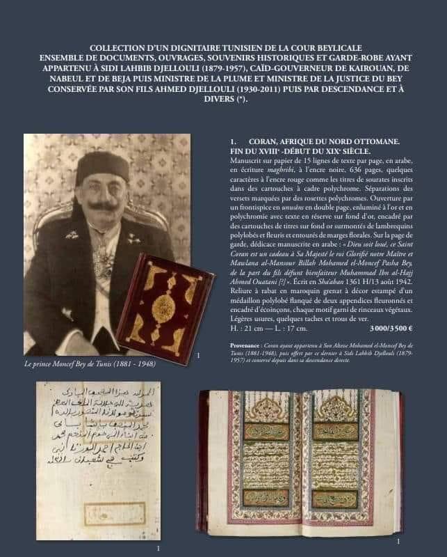 Extrait du programme de vente de la Collection d'un dignitaire tunisien de la vente baptisée Cour du beylicale