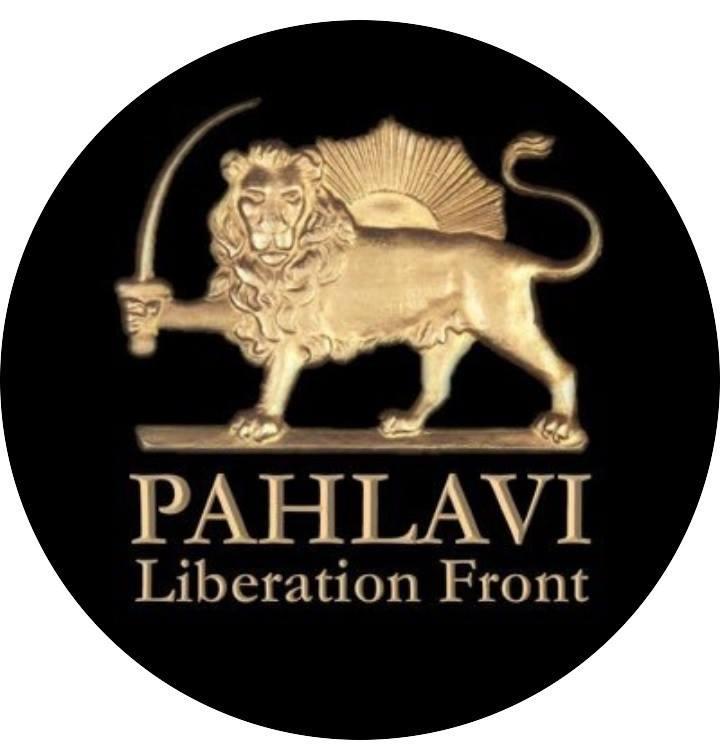 Logo du Front de libération Pahlavi