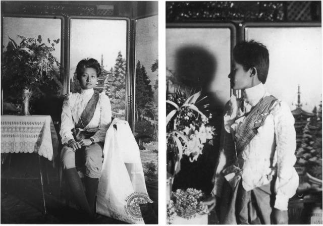 Concubine royale au début du XXème siècle