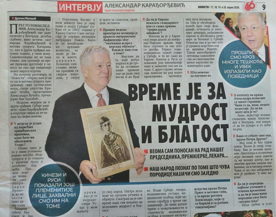 interview au journal « Večernje novosti »