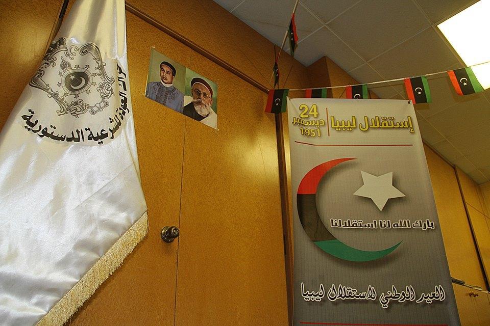 Congres des monarchistes libyens en 2017