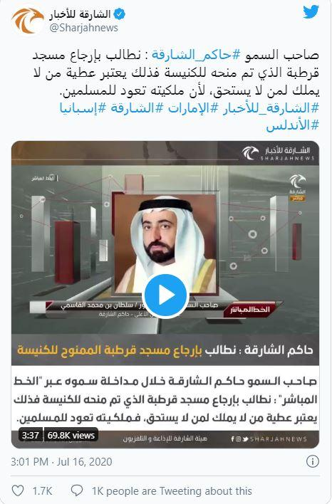 Déclaration de Sultan bin Muhammad Al-Qasimi