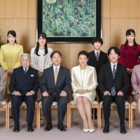 Famille imperiale du japon