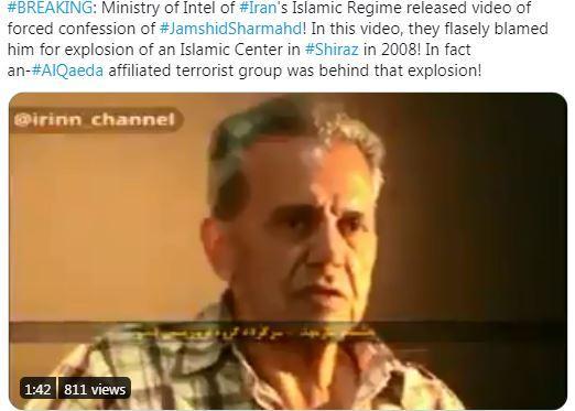Jamshid sharmahd confessant l attentat de shirza