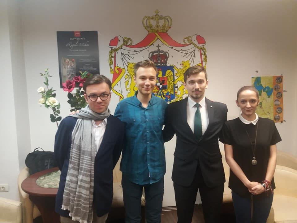 Jeunes monarchistes roumains