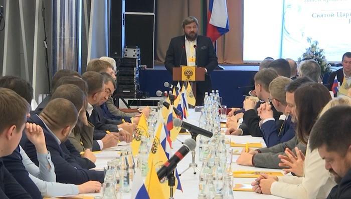 Konstantin malofeyev parle a ses partisans /Tsargrad