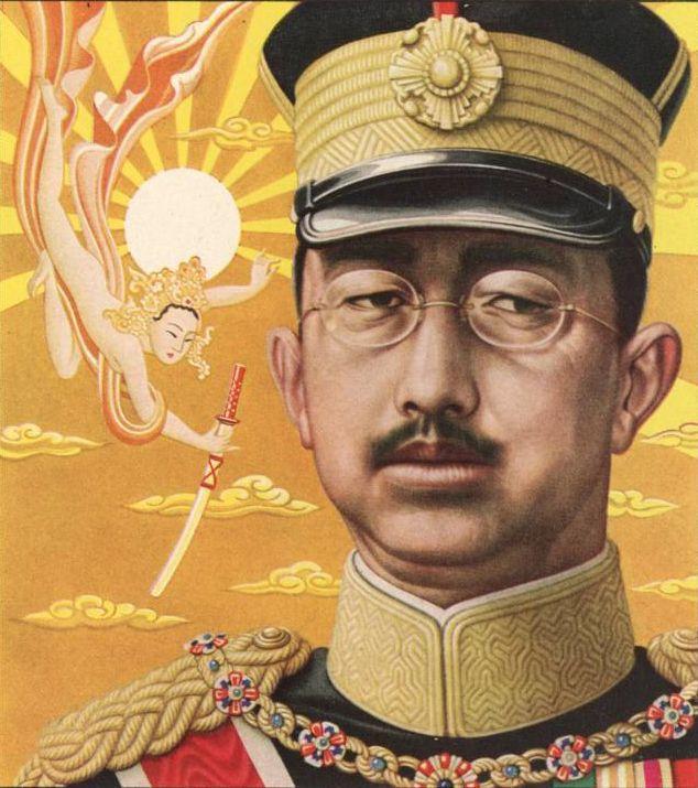 L empereur hiro hito