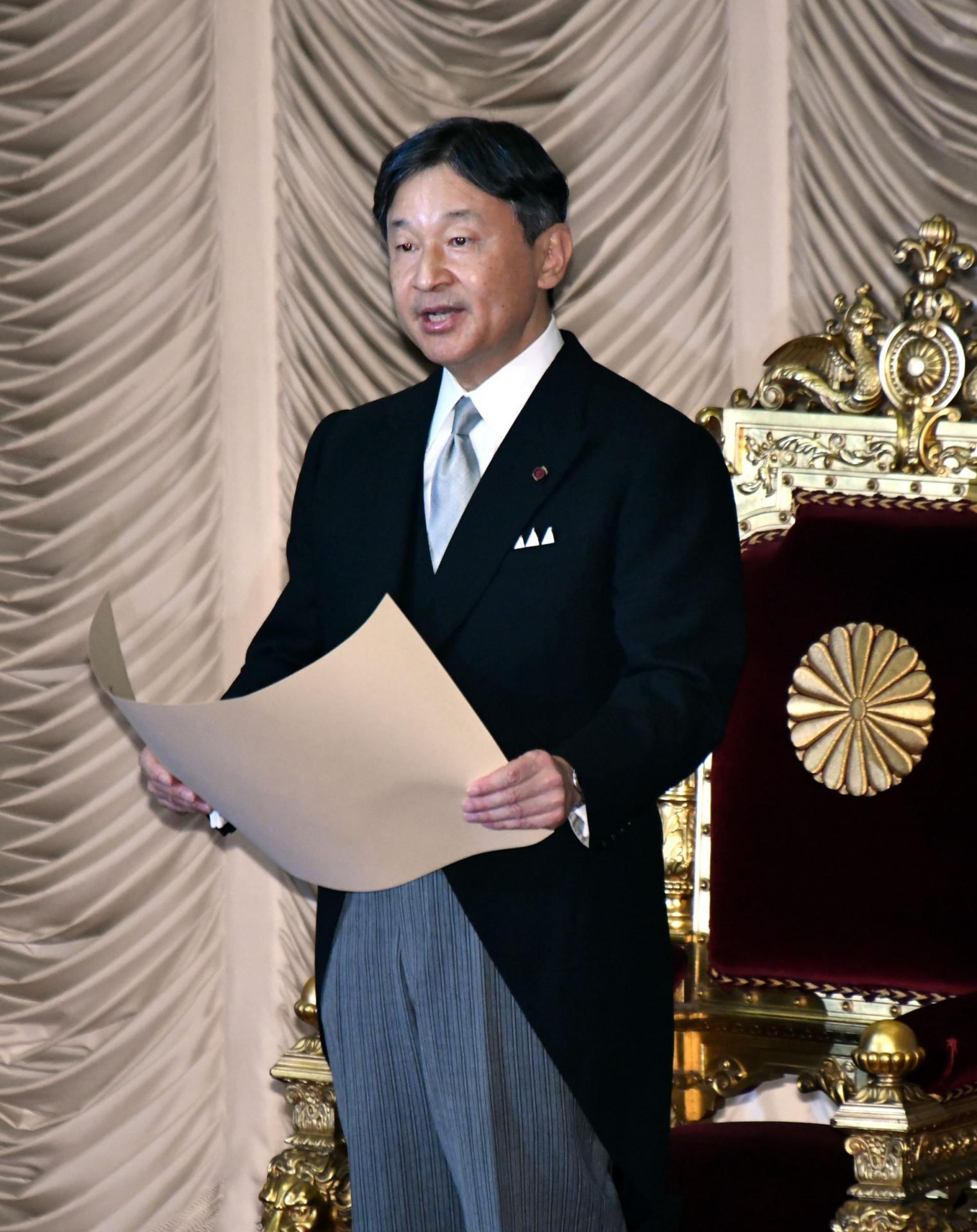 L empereur naruhito