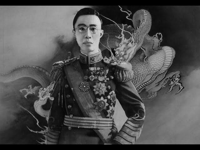 L empereur pu yi