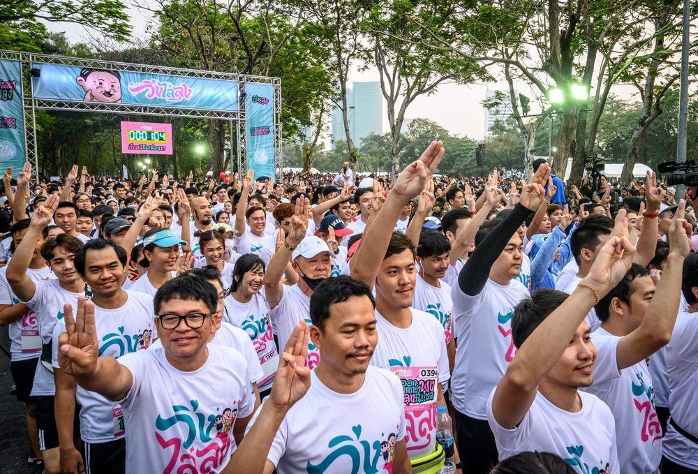 L opposition thailandaise manifeste