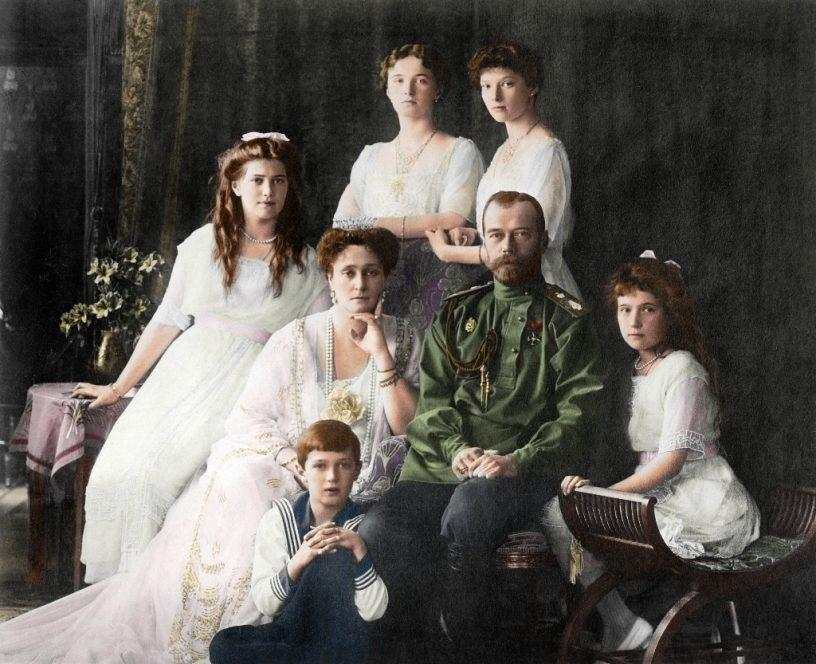 La famille imperiale romanov
