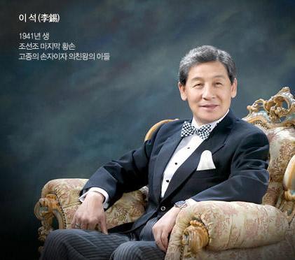 Le pretendant au trone imperial de coree