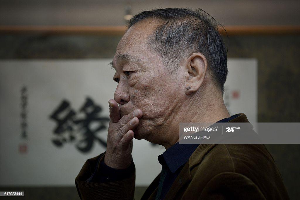Le prince jin yulan