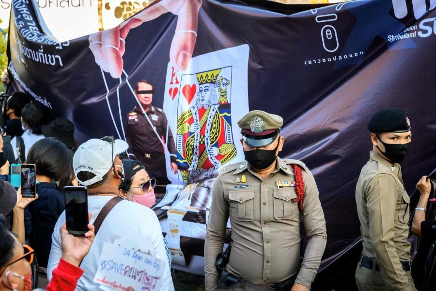 Les manifestants demandent a la monarchie de se reformer