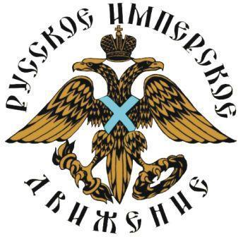 Logo du mouvement imperial russe