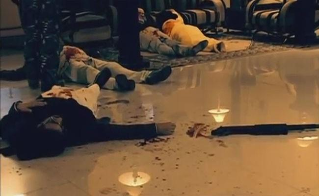 Massacre de la maison royale
