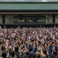 Les japonais acclament la famille impérial pour le nouvel an