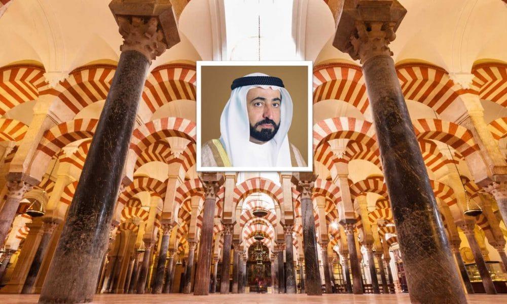L'émir Sultan bin Muhammad Al-Qasimi  souhaite le retour de la cathédrale de Cordoue dans le giron musulman