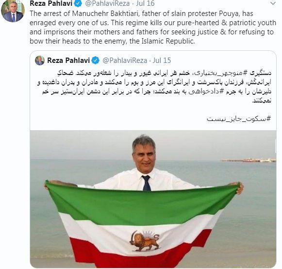 Le prince héritier apporte son soutien à Manouchehr Bakthiari