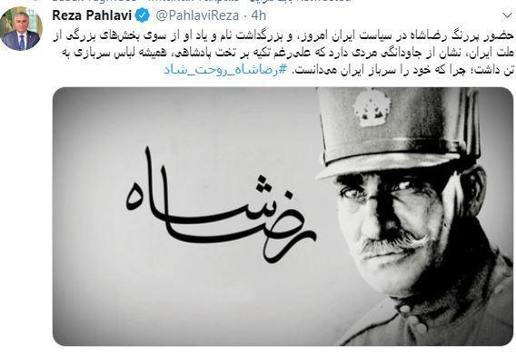 Reza Shah rend hommage à son grand-père , fondateur de la dynastie.
