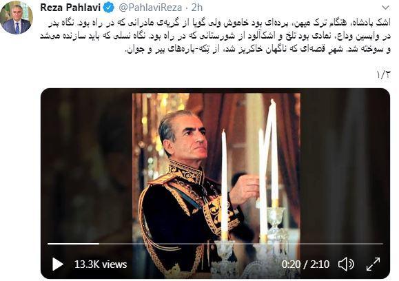le prince Reza Shah rend hommage à son père