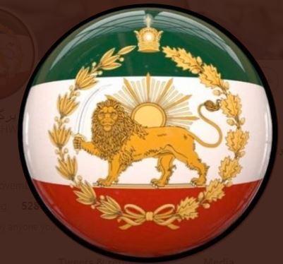 Armoiries des Pahlavi