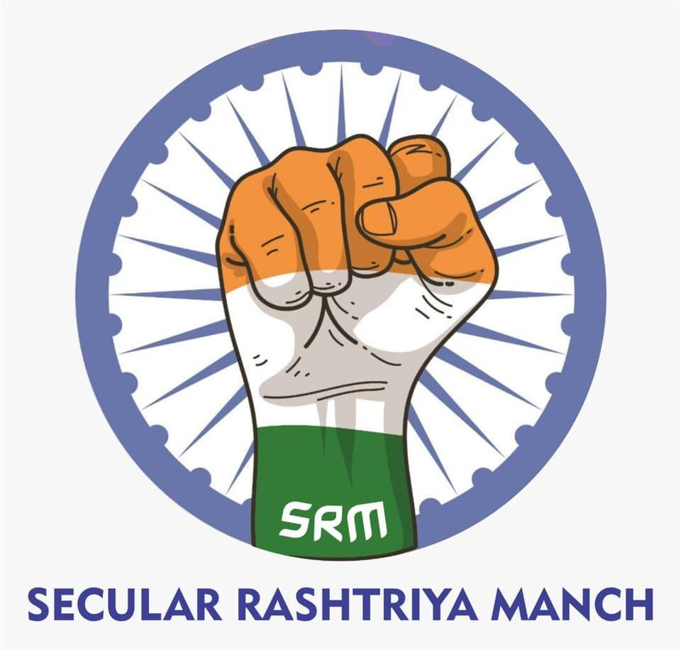 Secular rashtriya manch national party