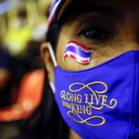 Tagreuters ultra royaliste thailandais
