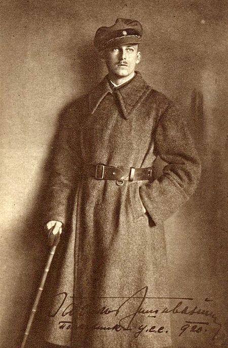 L'archiduc Guillaume de Habsbourg-Lorraine, roi d'Ukraine
