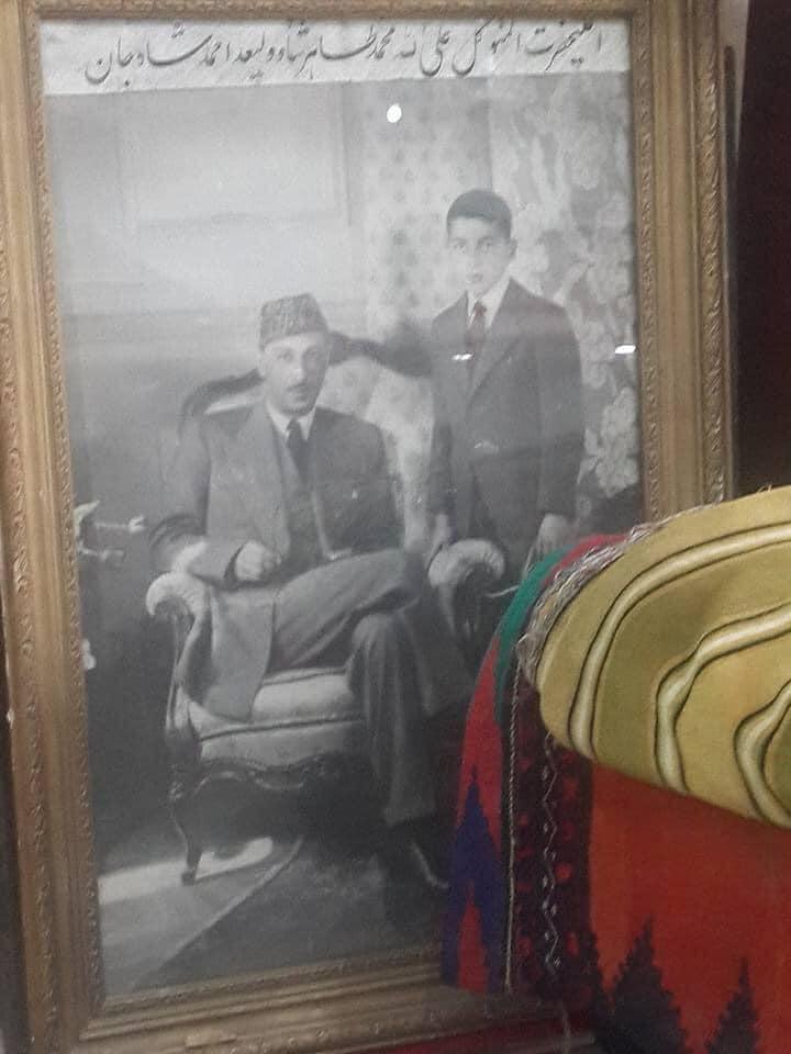 Ahmad Shah enfant avec son père Zaher Shah