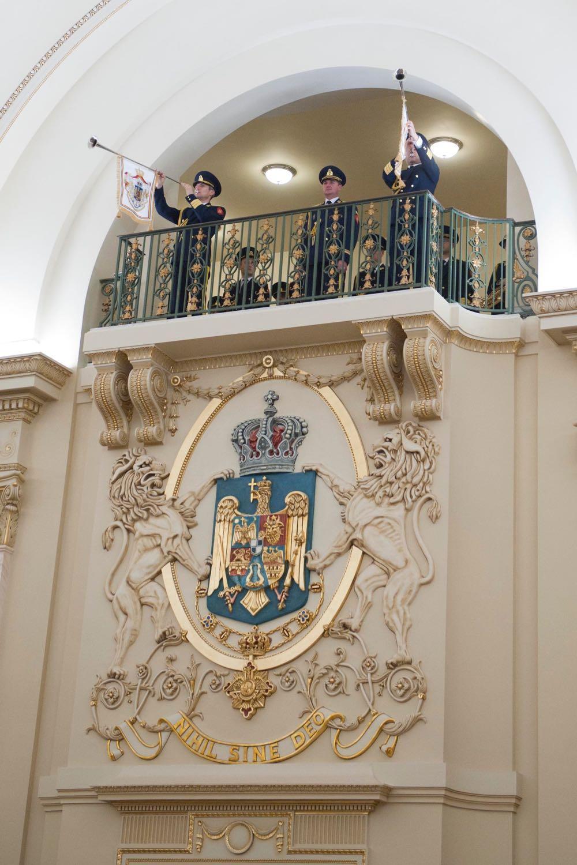 Armoiries de la maison royale de Roumanie