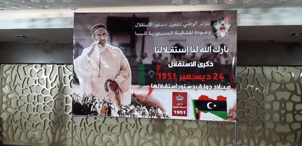 Affiche de propagande en faveur des Sénoussis