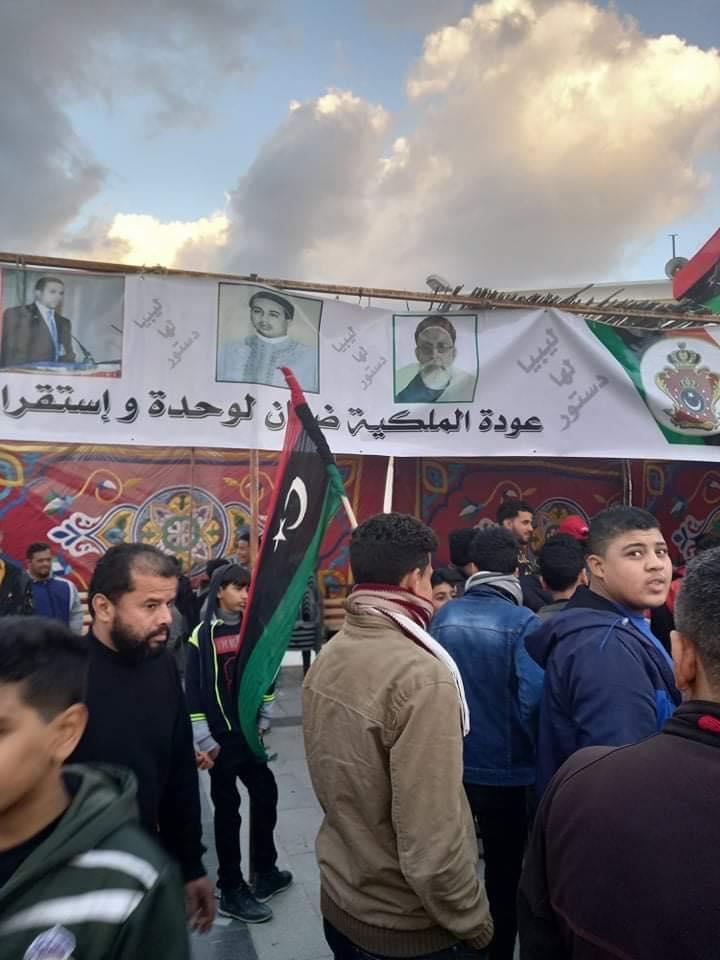 Les libyens réclament le retour de la monarchie (février 2021°