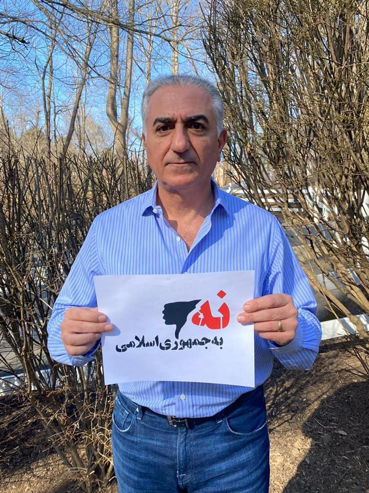 Reza Shah Pahlavi : « Non à la République islamique »