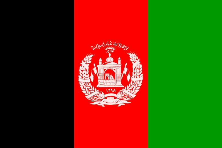 Drapeau de l'Afghanistan