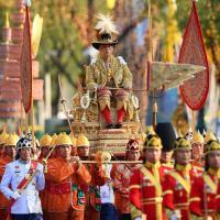 Couronnement de Rama X