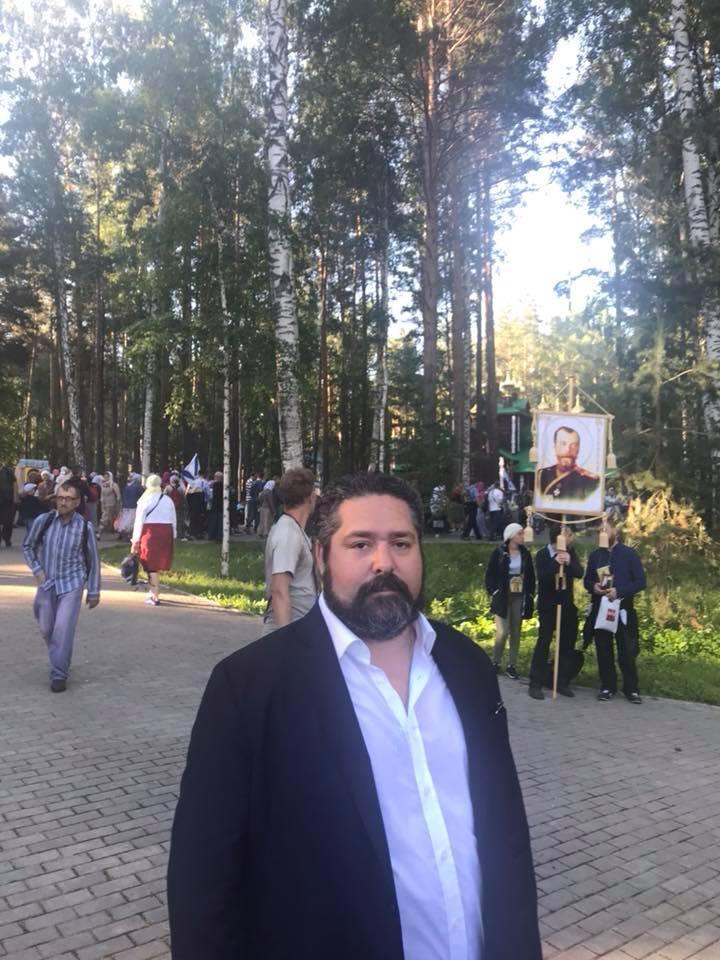 Grand-duc Georges Romanov à Ekaterinbourg en 2018
