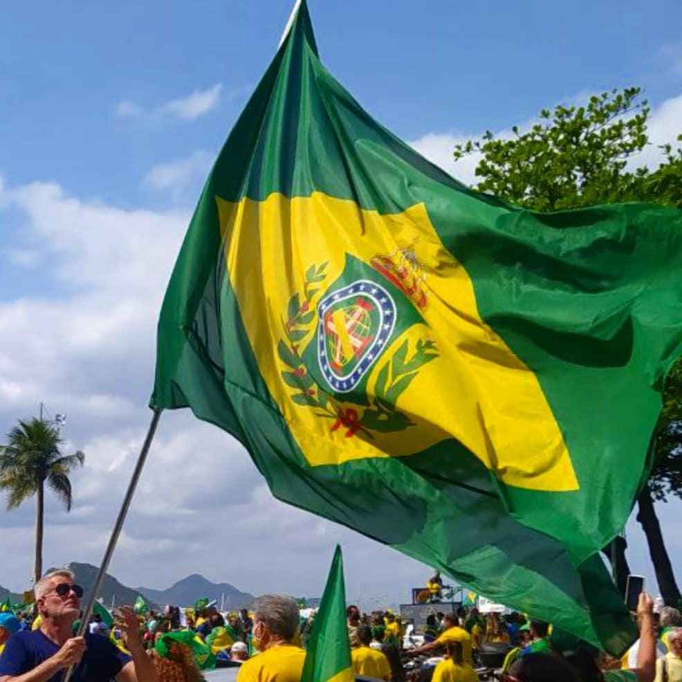 Drapeau impérial du Brésil