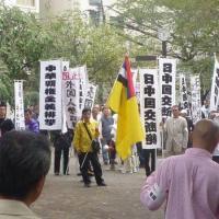 Monarchistes chinois ou japonais ?