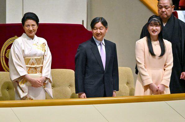 L'empereur Naruhito, son épouse et leur fille, la princesse Aiko