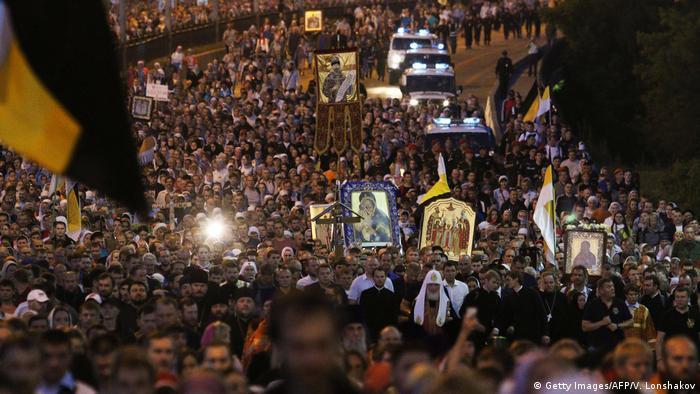 Procession religieuse en hommage à Nicolas II