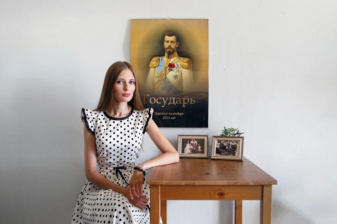 Caroline, 24 ans, monarchiste
