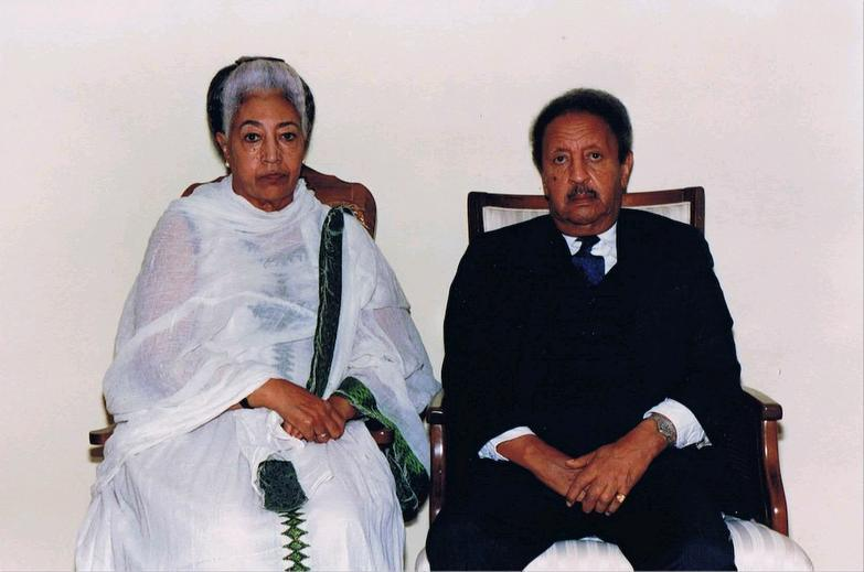 Amha Selassié et son épouse
