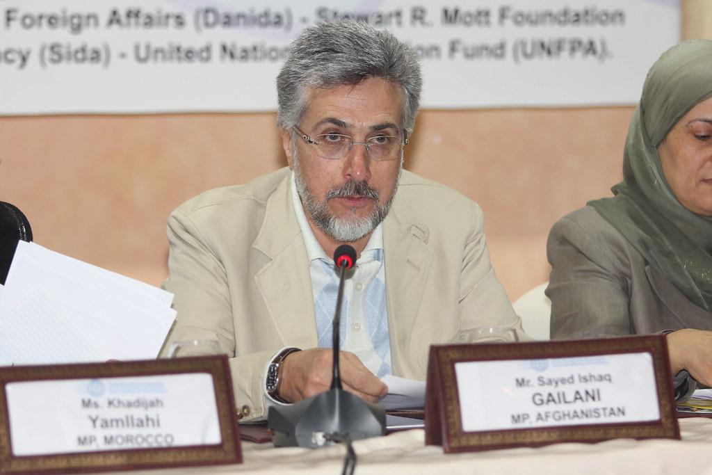 Sayed Ishaq Gailani