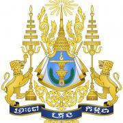 Blason royal du Cambodge
