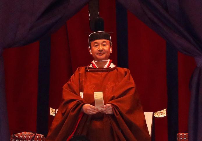 L'empereur Naruhito
