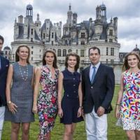 Charles emmanuel de bourbon parme et sa famille dr