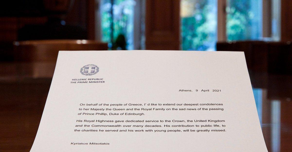 Communique officiel du gouvernement grec
