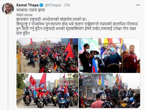 Compte twitter de kamal thapa qui evoquent les manifestations royalistes